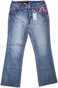 Pepe Jeans Ladies Annia Jeans (Plus Size)